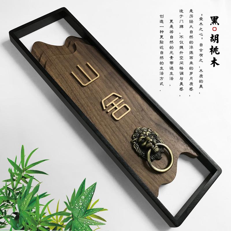 包厢实木门牌创意提示牌民宿酒店木质房间号定制餐厅包房标识挂牌