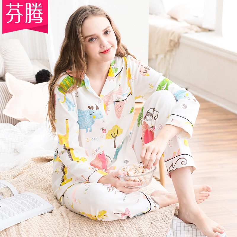 Fen Teng new pajamas women spring Cotton long-sleeved cartoon cardigan cotton sweet can wear home service autumn suit