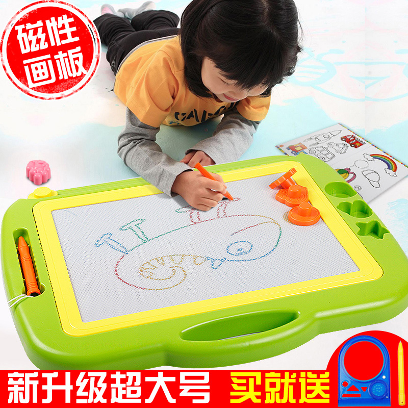 USD 25.45] Children drawing board magnetic WordPad children baby ...