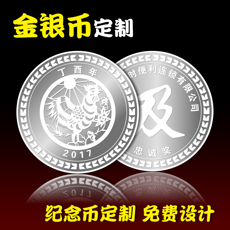 Silver commemorative coins custom-made chicken silver coins gold medal  design creative gifts custom-made