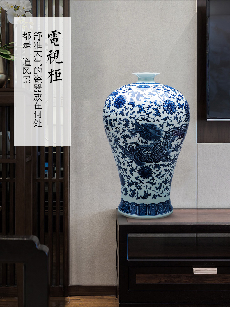 Jingdezhen ceramics antique hand - made of blue and white porcelain vase landed name plum bottle of Chinese style home sitting room adornment is placed