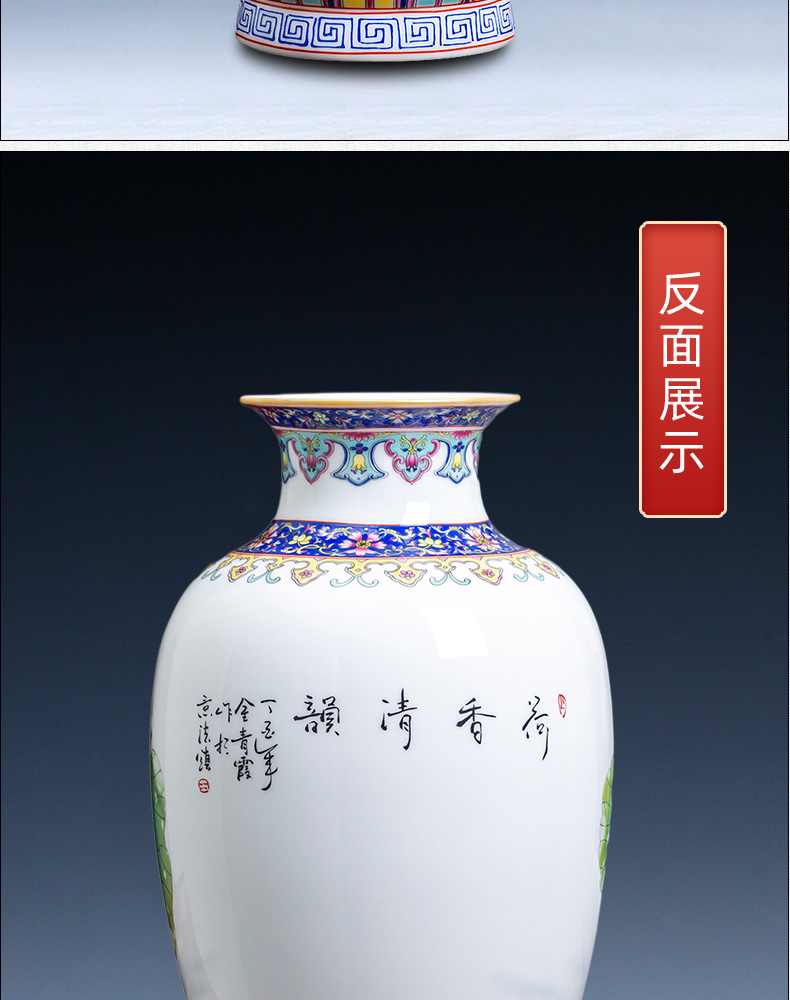 Jingdezhen chinaware lotus flower arranging Chinese ancient frame vase in the sitting room porch decoration handicraft furnishing articles