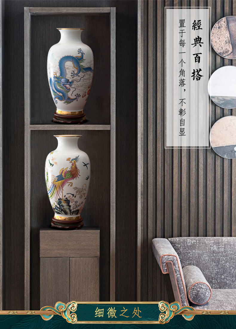 Jingdezhen ceramics creative fuels the longfeng vases, flower arranging household act the role ofing is tasted furnishing articles furnishing articles of Chinese style living room decoration