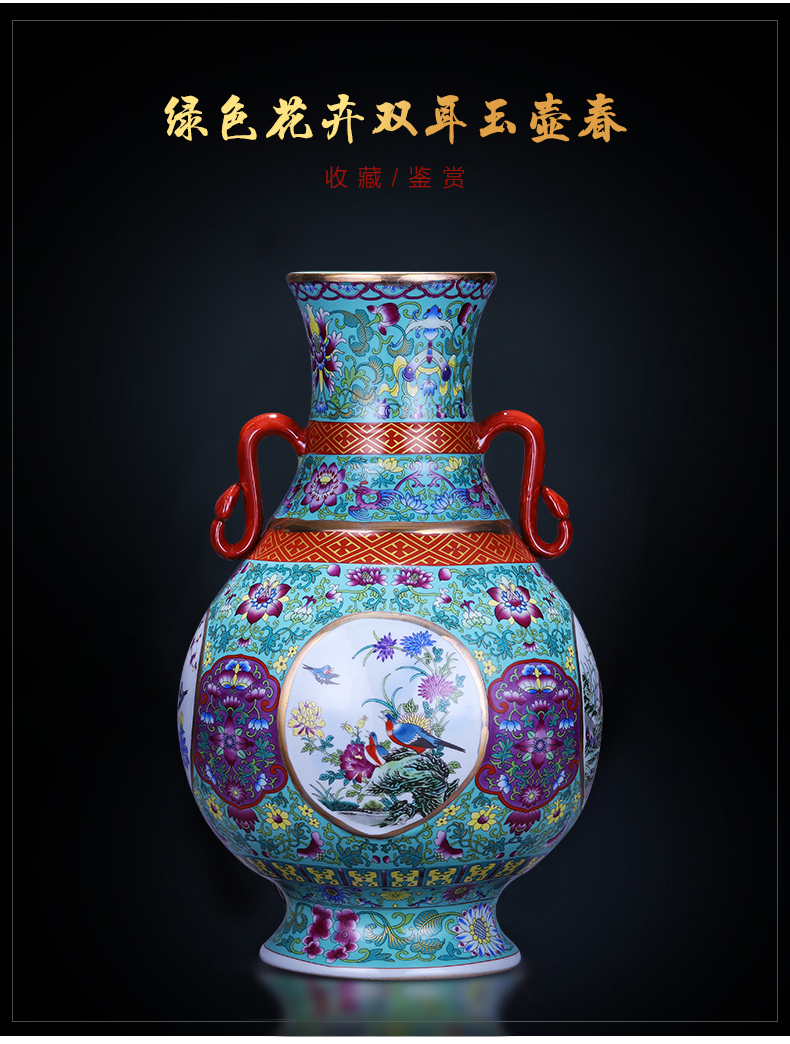 Jingdezhen ceramics ears vases, flower arranging Chinese style restoring ancient ways the sitting room home furnishing articles rich ancient frame TV ark, adornment