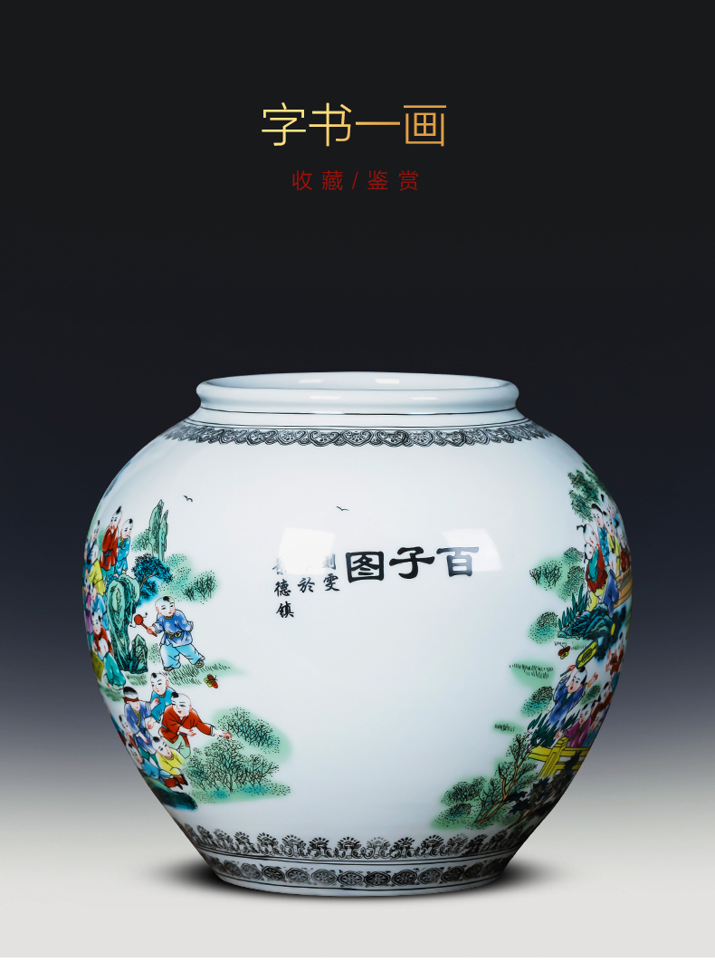 Jingdezhen chinaware the ancient philosophers figure vase large round bottle decoration storage tank is Chinese style household act the role ofing is tasted furnishing articles in the living room