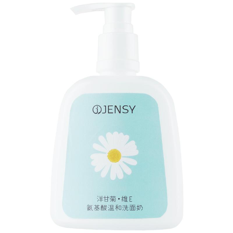 真皙洋甘菊氨基酸洗面奶女学生清洁毛孔去油温和补水保湿洁面乳女