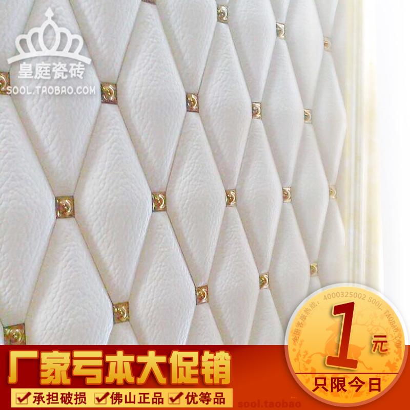 现代简约北欧式仿皮客厅皮纹砖墙砖3D菱形电视床头瓷背景软包面包