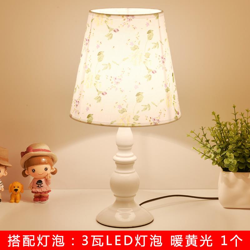 【среда】Весенний сад(индикатор свет )Низкая лихорадка, долгая жизнь