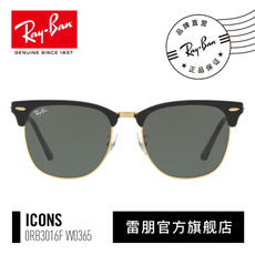 bdfb25ee3c5 RayBan Ray-Ban new sunglasses men and women rectangular frame personality  retro fashion trend 0RB3016F