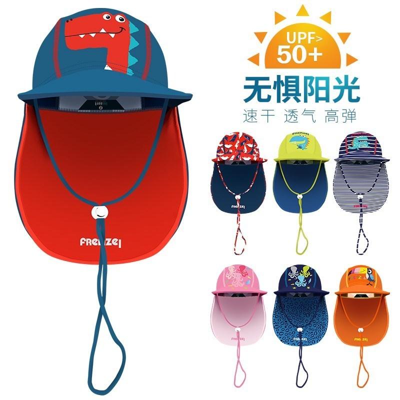 儿童防紫外线沙滩遮阳帽卡通透气男女宝宝护耳护颈海边防晒游泳帽