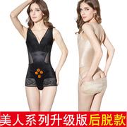 Vẻ đẹp g mét phần mỏng sau khi cơ thể biến dạng cơ thể quần áo cơ thể bụng eo eo đốt cháy chất béo không có dấu vết sau sinh giảm cân bụng đồ lót