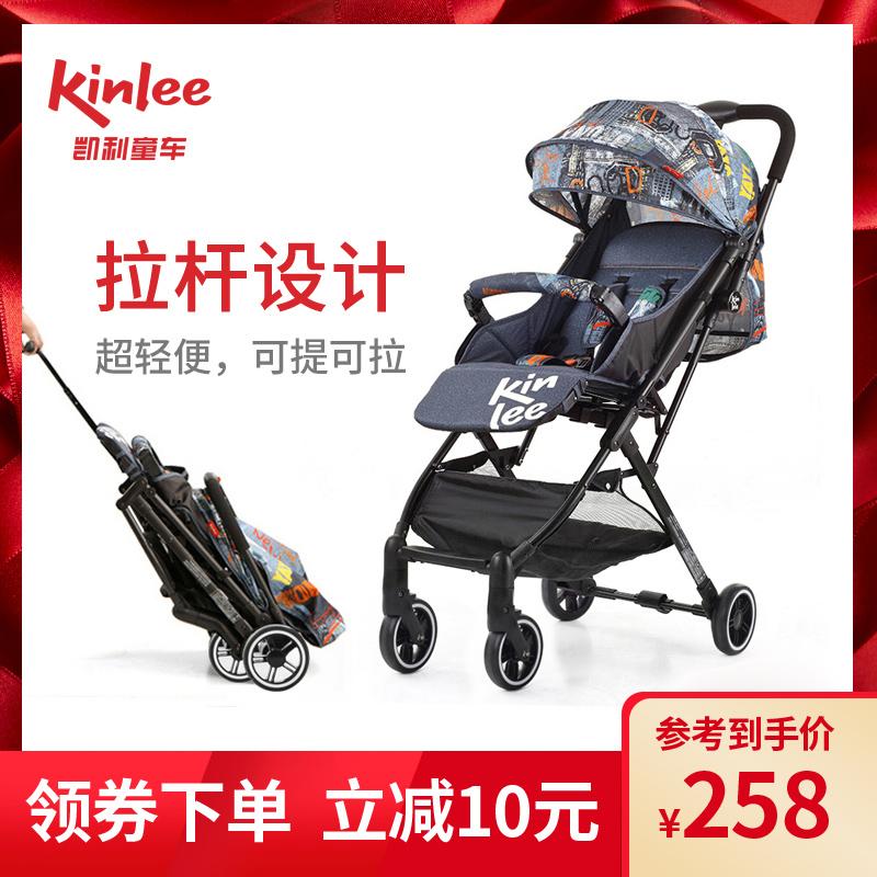 凯利高儿童可坐躺超轻便推车简易婴儿口袋伞车小折叠手推宝宝景观