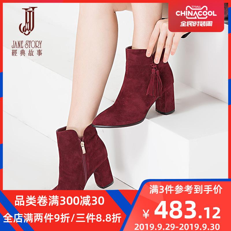 经典故事磨砂皮靴女士中筒靴秋季防水台高跟真皮耐磨休闲靴保暖靴