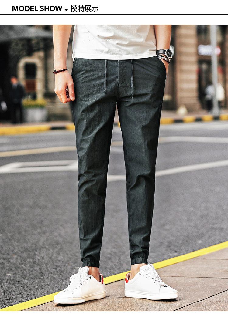 Vải huyền thoại micro-nhăn phần mỏng quần âu nam Hàn Quốc phiên bản của xu hướng của tự trồng quần chân quần quần quần chín điểm quần