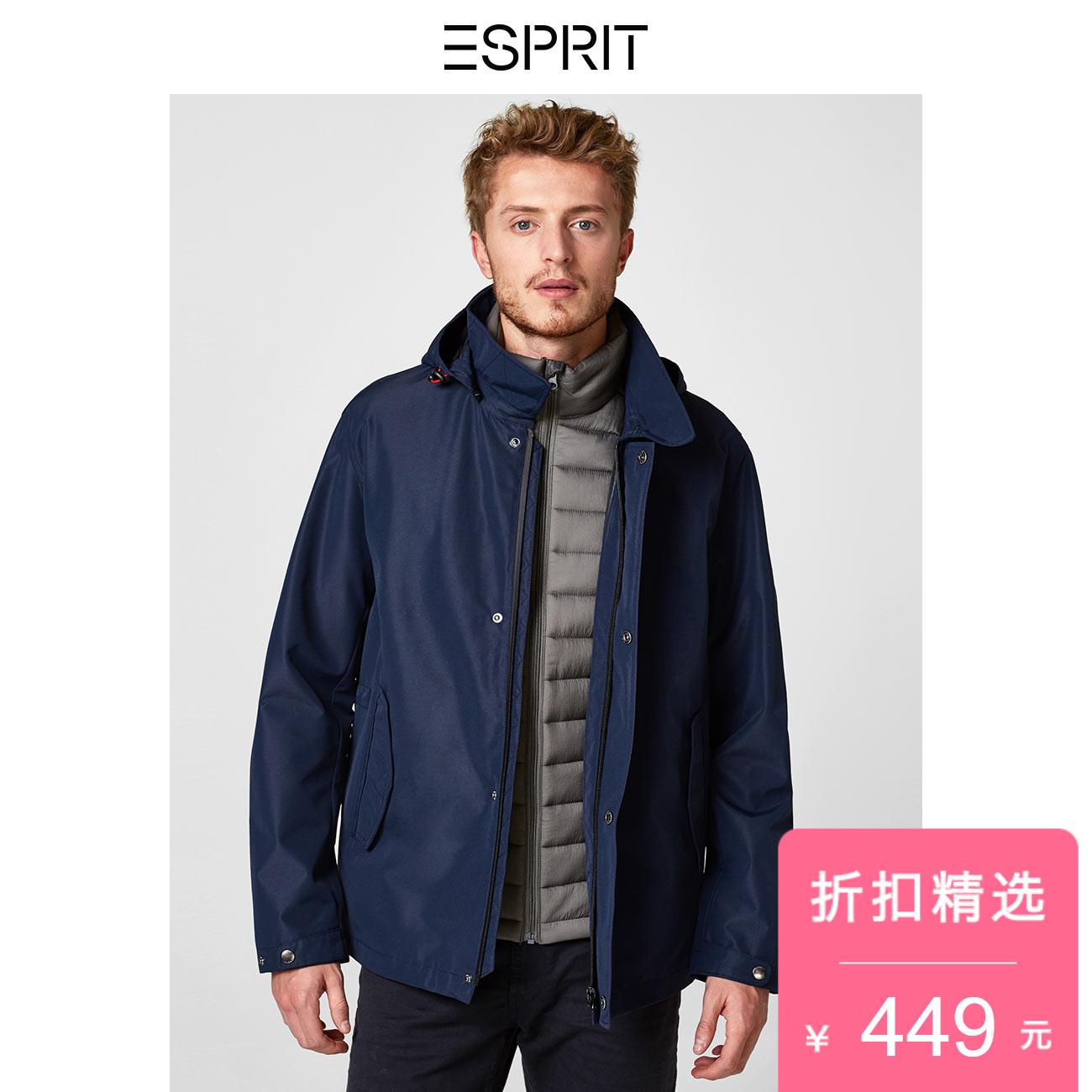 ESPRIT 男裝春簡約基本款連帽拉鏈防風夾棉風衣外套男-028EE2G016