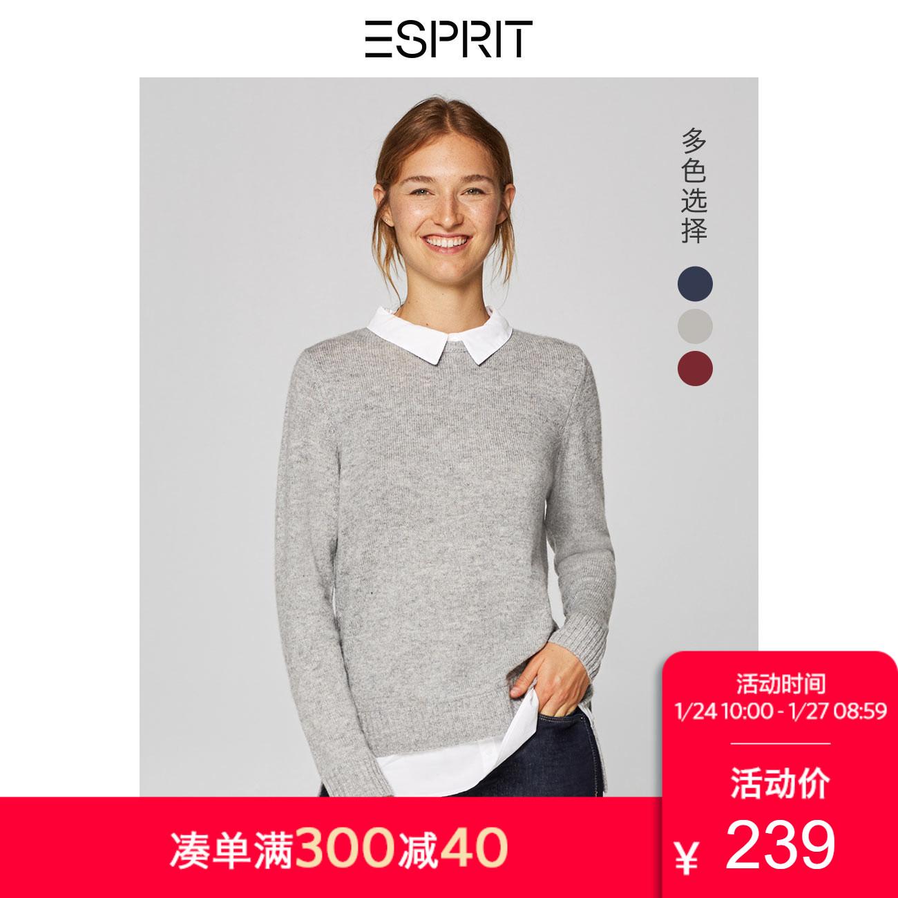 ESPRIT 女装冬时尚衬衫领假两件宽松针织衫毛衣女-108EE1I022