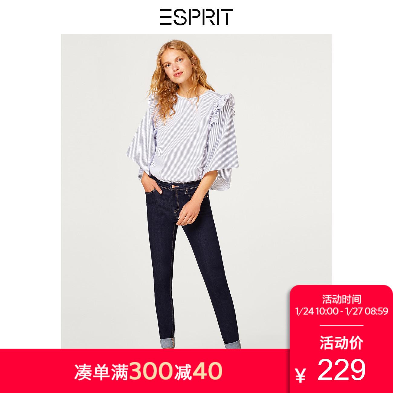ESPRIT 女装秋时尚纽扣修身休闲长裤简约牛仔裤-088EE1B056