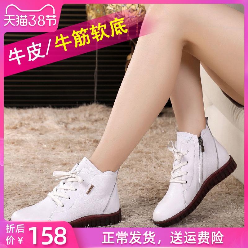 2020新款春秋冬女鞋平跟短靴平底牛筋底软底加绒真皮鞋休闲女靴子