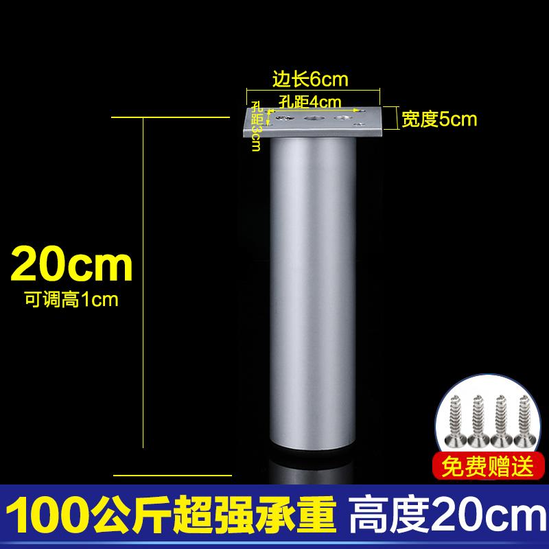 Цвет: g0032-20 см