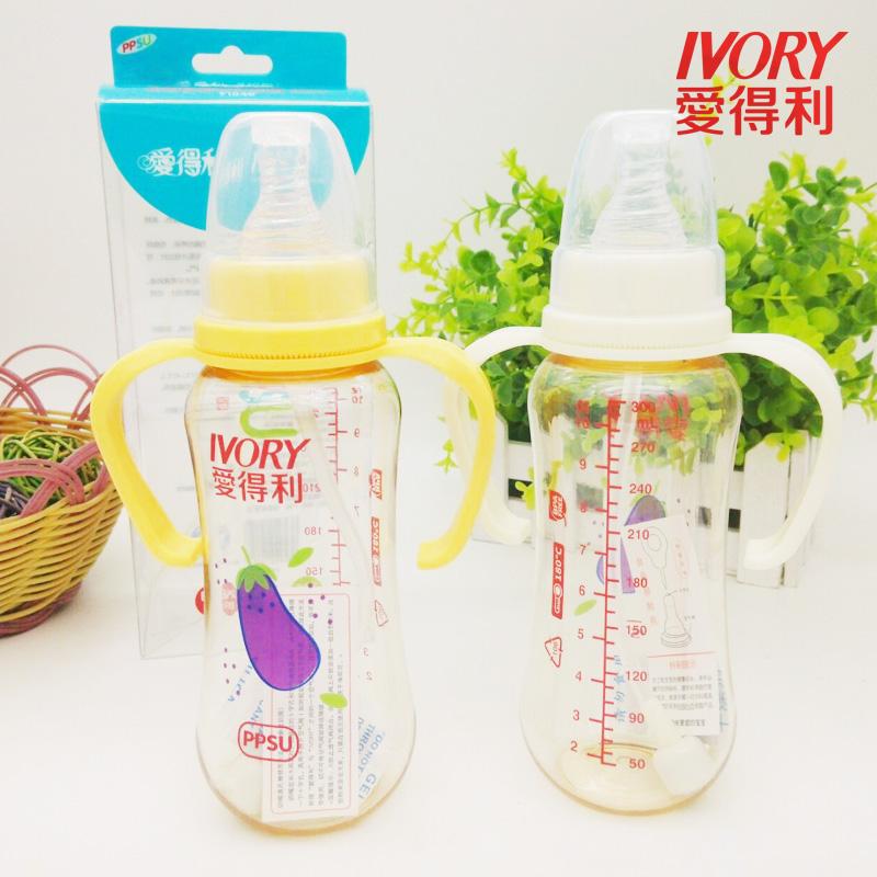 包邮爱得利奶瓶口120/180/300ml新生手柄PPSU标准吸管婴儿防胀气
