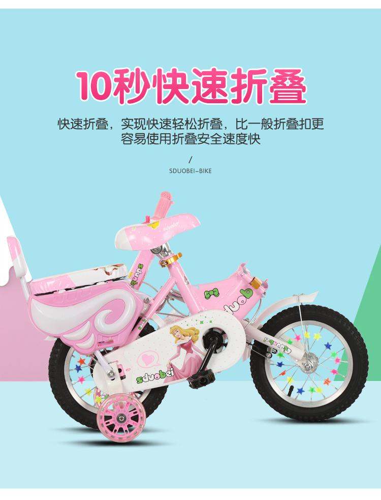 新款摺迭儿童自行车岁男女孩单车寸脚踏车详细照片