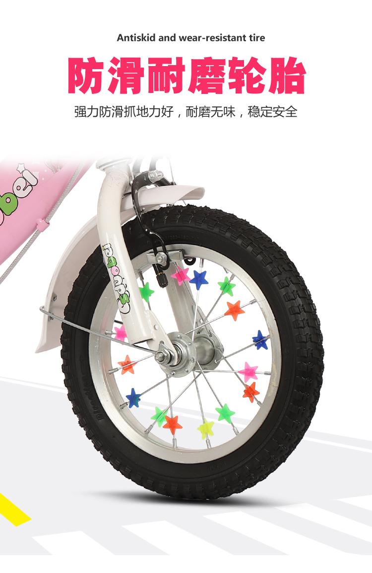 新款儿童自行车岁男女孩脚踏车寸寸寸寸小孩单车详细照片