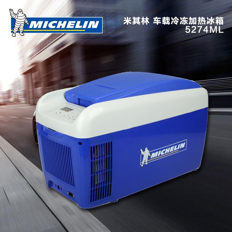 生物专用冰袋现货天蓝色保温 冷藏保温箱必备 便携 高效