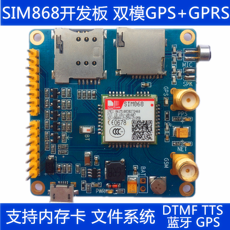 Gsm With Stm32