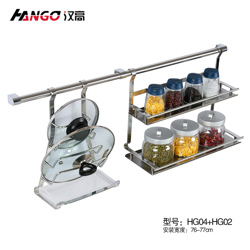 ... lightbox moreview ...  sc 1 st  ChinaHao.com & USD 30.86] Henkel kitchen stainless steel hanging racks hanging rack ...