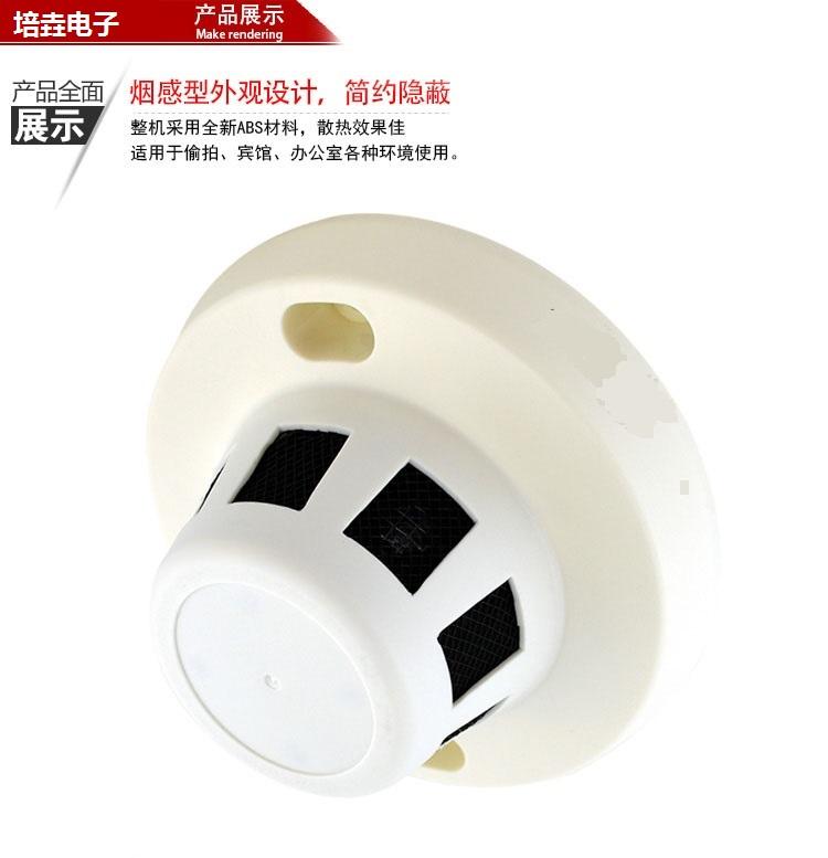 IP-камера Пей-Яо 100 млн. сети HD видео-камера крытый декоративные потолочные купола мониторинга облачных хм hisilicon с