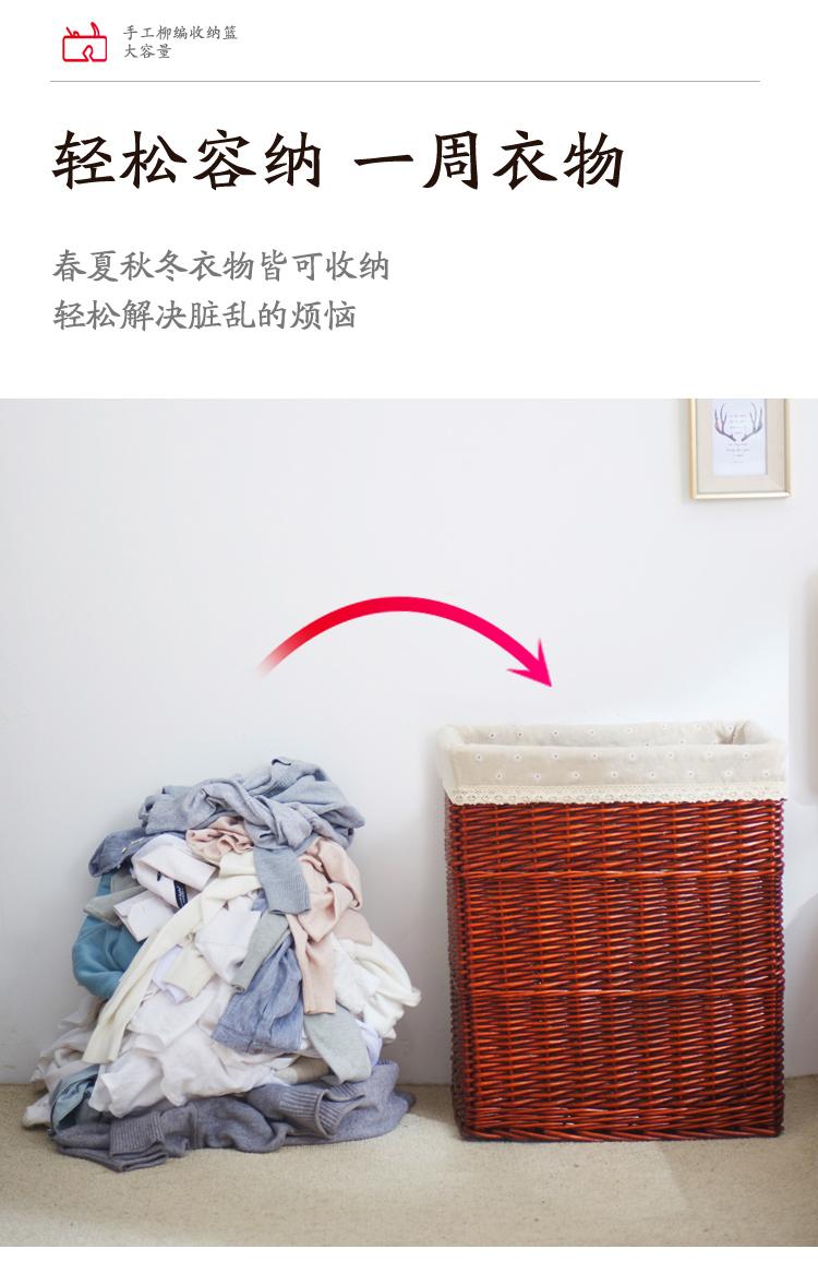 脏衣篮脏衣服收纳筐藤编脏衣篓家用装衣娄桶洗衣物篮子神器框编织详细照片