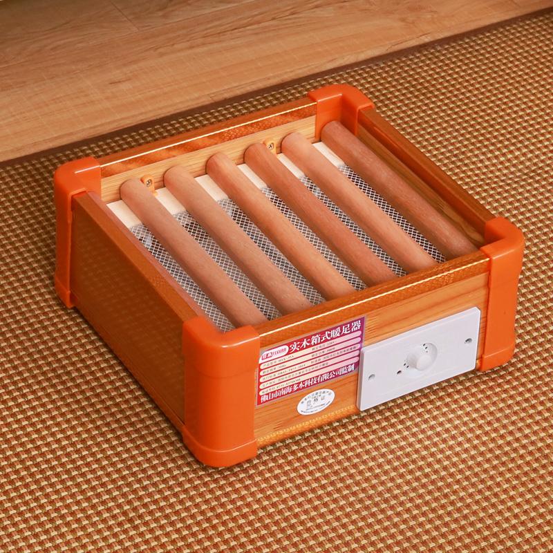 实木取暖器家用节能烤火炉箱小型烘脚神器暖脚器烤脚电火桶烤火器