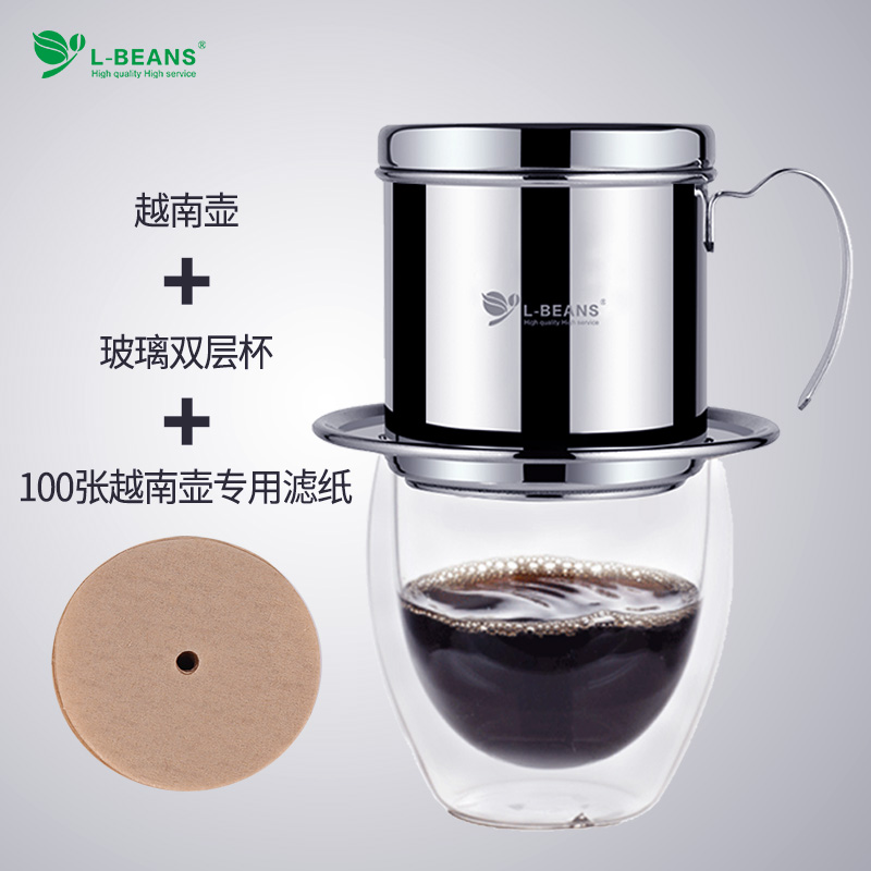 L Beans Stainless Steel Drip Filter Pot Vietnamese Coffee Pot Drip Pot Coffee Filter Cup Coffee Cup Vietnamese Pot