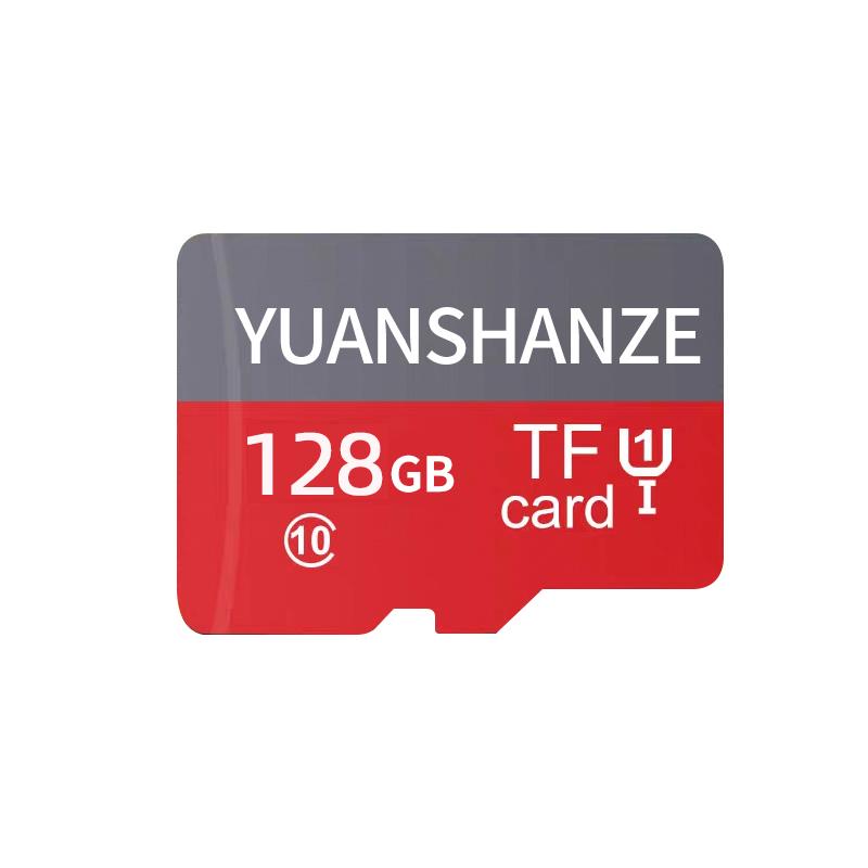 【十年质保】128G高速内存卡 读卡器