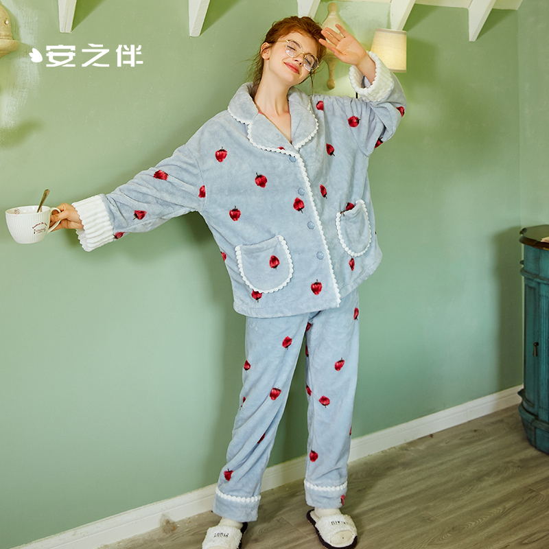 Ann s companion pajamas autumn and winter sweet cute warm long-sleeved  thick coral flannel cardigan home ... 4e2713052