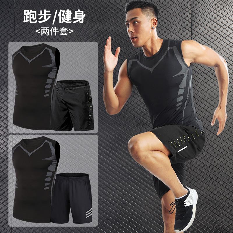 套装男无袖坎肩背心健身运动紧身速干短裤跑步服t恤夏季衣服短袖