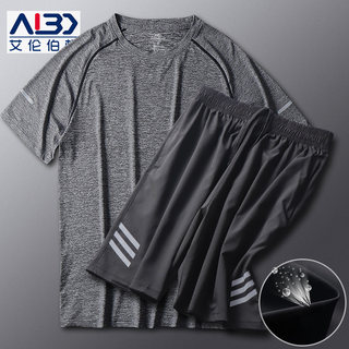 Sports suit men's running fitness basketball breathable summer thin quick dry clothes loose women's ice silk short sleeve shorts