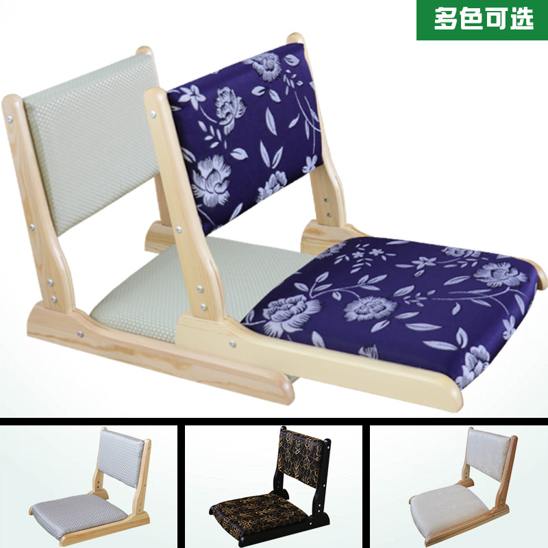 Strange Japanese Style Tatami Chairs And Room Chairs Folding Chairs Spiritservingveterans Wood Chair Design Ideas Spiritservingveteransorg