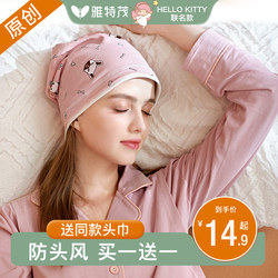 Confinement cap postpartum spring and autumn summer thin fashion cute cotton maternity cap turban confinement hairband supplies women