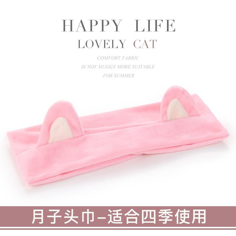 Цвет: 0221 кошачьи ушки месяц тюрбан розовый