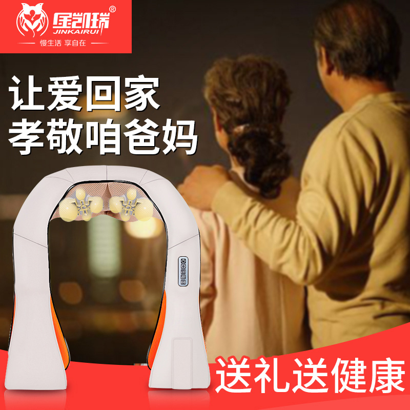 USD 8653 Fathers Day To Send Parents Practical Birthday Gift Mom