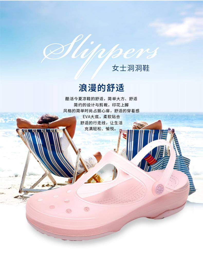Crocs nữ mặc ngoài dép chống trượt phẳng nặng đáy với đáy mềm Bao Đầu dép dép mùa hè Hàn Quốc giày thạch
