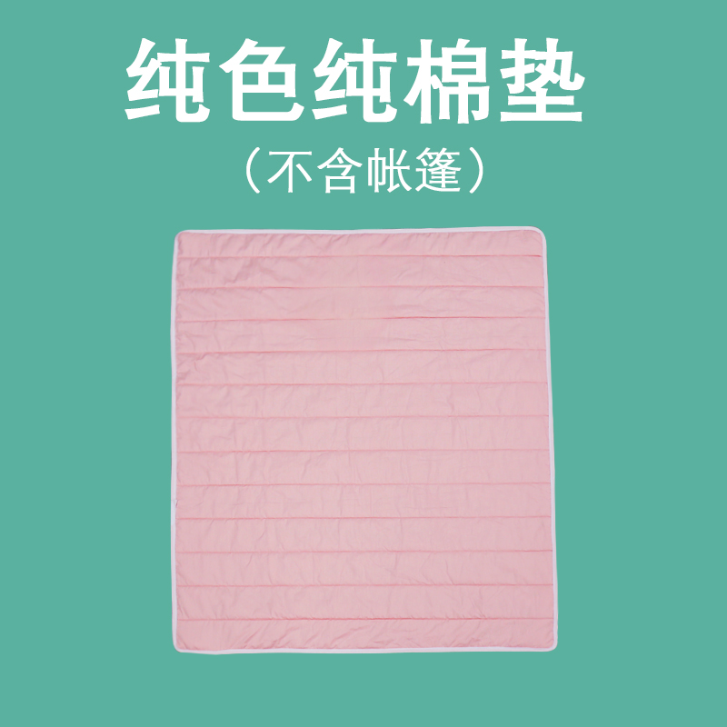 Pure Pink Cotton Pad (100 * 130) Without Tent