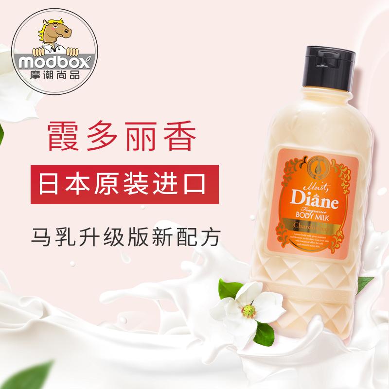 日本进口黛丝恩身体乳250ml保湿滋润马油润体乳补水全身香体乳