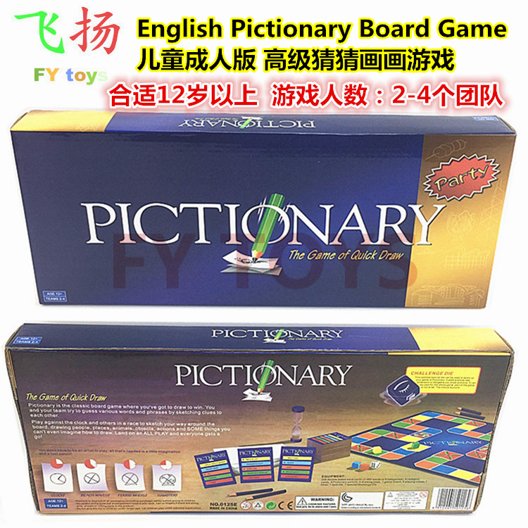 Usd 12 21 Adult Children English Board Game You Draw I Guess Funny