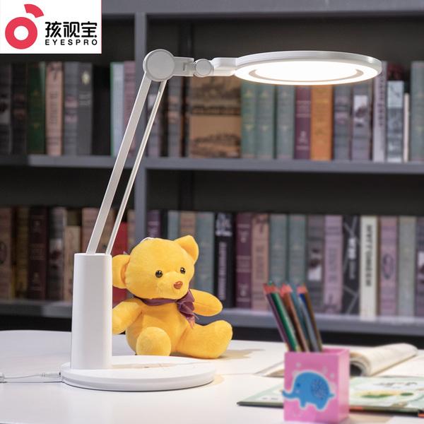 孩视宝护眼台灯小学生儿童学习LED台灯