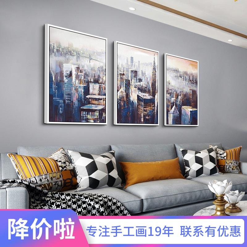 手绘油画客厅背景墙装饰画抽象画北欧挂画办公室墙壁画现代三联画
