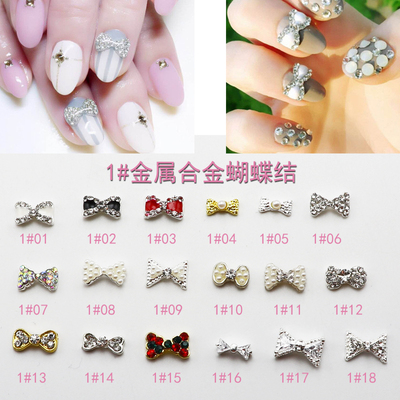 1# alloy metal nail jewelry nail art Japan and South Korea crucifix diamond jewelry DIY mobile phone accessories