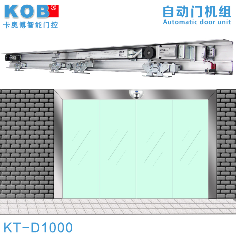 kob induction de porte automatique porte de l 39 unit. Black Bedroom Furniture Sets. Home Design Ideas