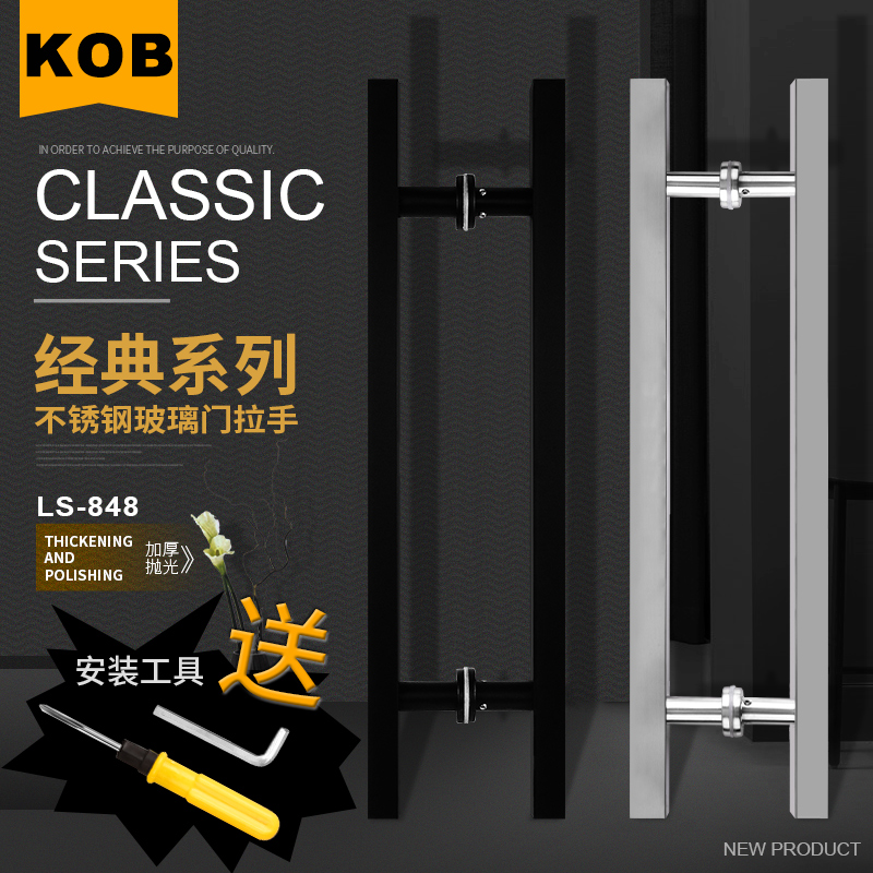Usd 15 58 Kob Stainless Steel Handle Black Paint Square